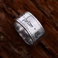 Messing Fingerring, versilbert, verschiedene Größen vorhanden & für paar, frei von Nickel, Blei & Kadmium, 10mm, verkauft von PC