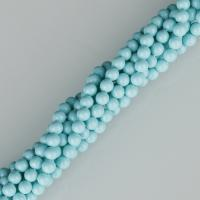 Südsee Muschelperlen, rund, blau, 4.50x4.50x4.50mm, Bohrung:ca. 1mm, 96PCs/Strang, verkauft per ca. 16 ZollInch Strang