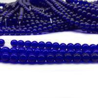 Nachgeahmter Kristall Perle, rund, poliert, DIY & verschiedene Größen vorhanden, blau, Bohrung:ca. 1mm, 10SträngeStrang/Menge, verkauft von Menge