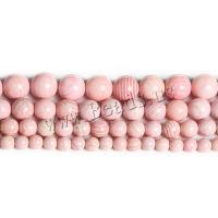 Südsee Muschelperlen, Muschelkern, rund, poliert, DIY & verschiedene Größen vorhanden, Rosa, verkauft von setzen