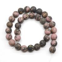 Rhodonit Perlen, rund, poliert, DIY & verschiedene Größen vorhanden, Bohrung:ca. 0.8mm, verkauft per ca. 15.7 ZollInch Strang