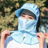 Tröpfchen & staubdichte Gesichtsschild Hut, Baumwolle, ultraviolette Anti, keine, 54-56cm, verkauft von PC
